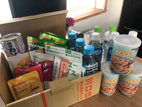 平成30年北海道胆振( いぶり)東部地震1