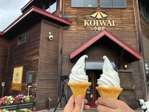 盛岡旅行 別名「ソフトクリーム食べ歩き紀行」4