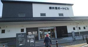 0403 柳井港へ