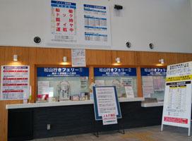 0403 柳井港1