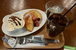 POSカフェでフレンチトースト