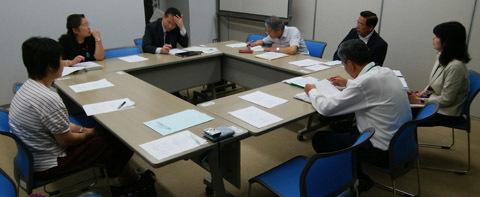 0614 ユネスコ常任理事会
