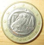 フクロウコイン