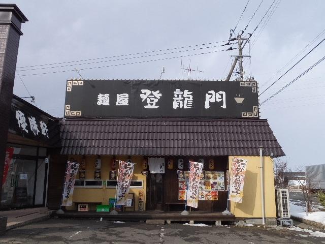2018_0205(004).jpg