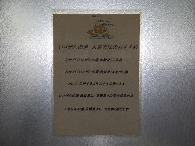 2018_0218(073).jpg