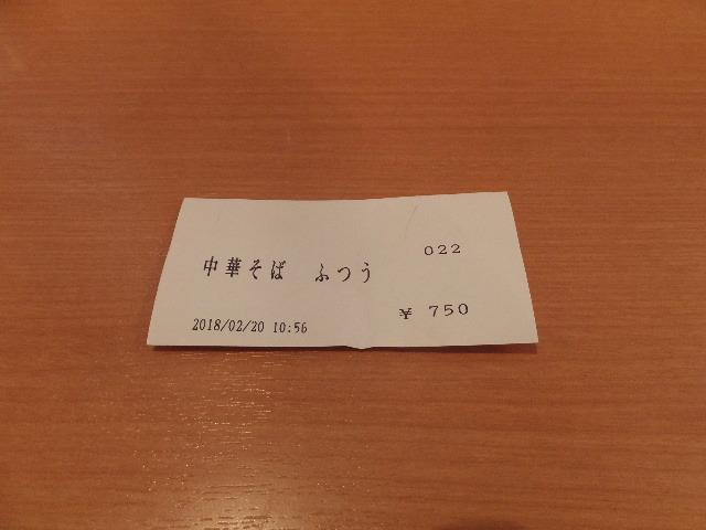 2018_0220(000).jpg