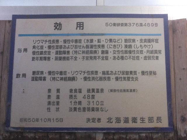 2018_0512(062).jpg