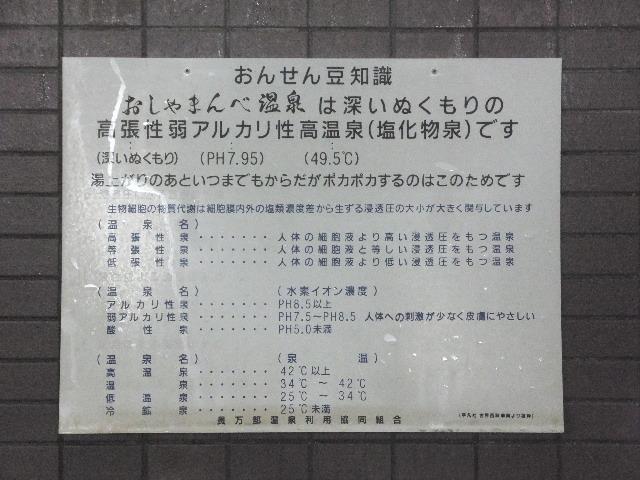 2018_0512(185).jpg