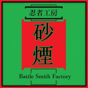 Ninja Factory