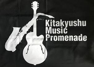 KMPフラッグ-1