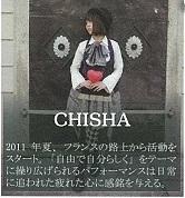 CHISHA.jpg