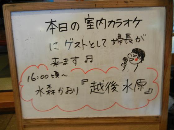 カラオケ3