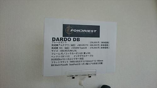 DSC_0991_R.jpg