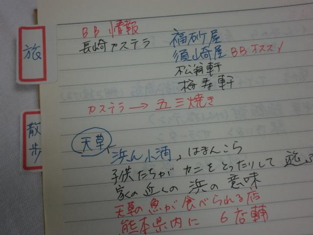 CIMG4760.jpg