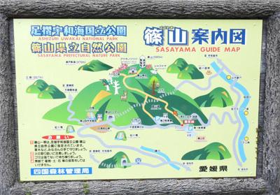 篠山案内図