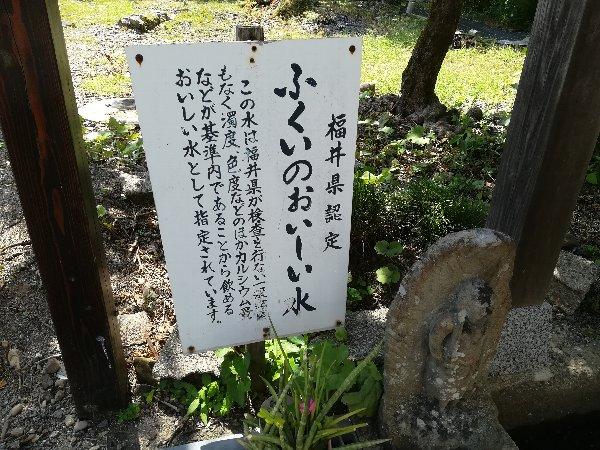 baikasou-takefu-011.jpg
