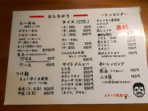 dennyemo-komatsu-004.jpg