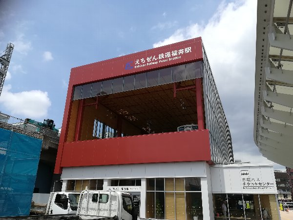 echizentetsudo-fukui-001.jpg