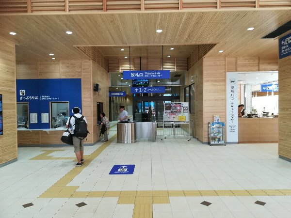 echizentetsudo-fukui-003.jpg