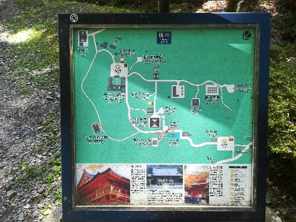 enryakugi-hieizan-001.jpg