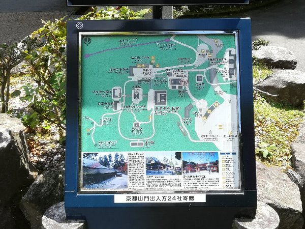 enryakugi-hieizan-007.jpg