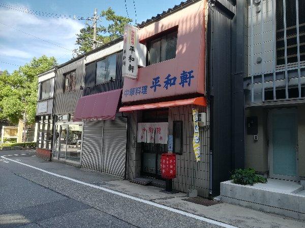 heiwaken-kanazawa-001.jpg