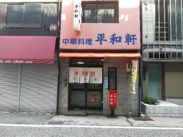 heiwaken-kanazawa-002.jpg