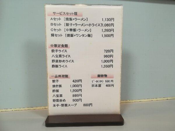 heiwaken-kanazawa-007.jpg