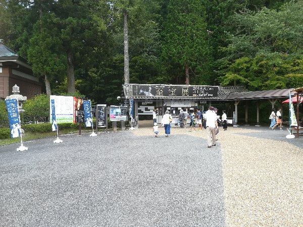 higashitou-hieizan-001.jpg
