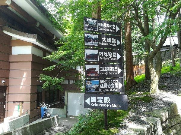 higashitou-hieizan-005.jpg