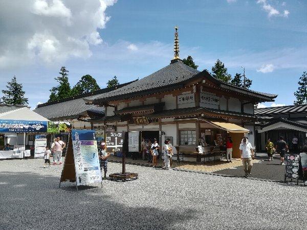 higashitou-hieizan-025.jpg