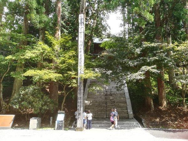 higashitou-hieizan-032.jpg