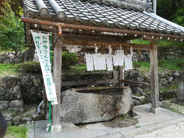hiyoshijinja-katsuno-008.jpg