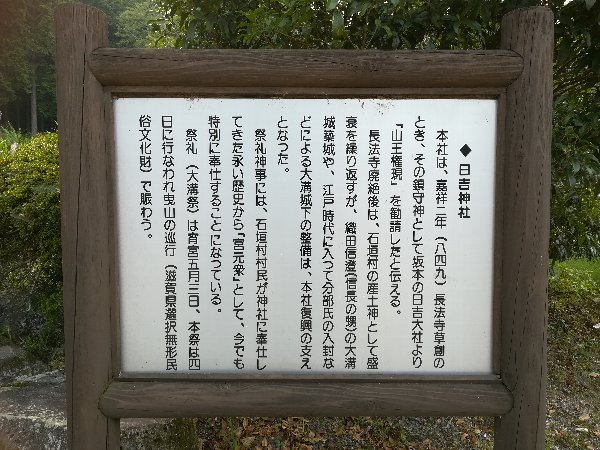 hiyoshijinja-katsuno-045.jpg