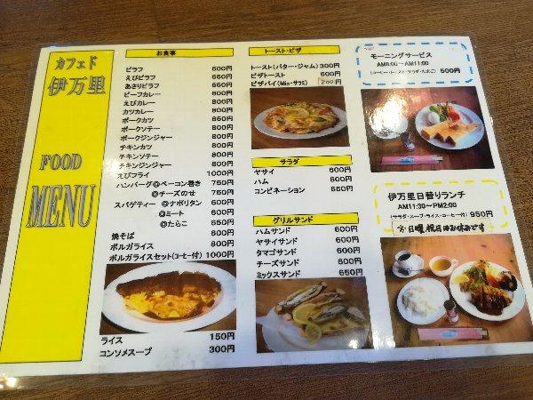 imari-takefu-010.jpg
