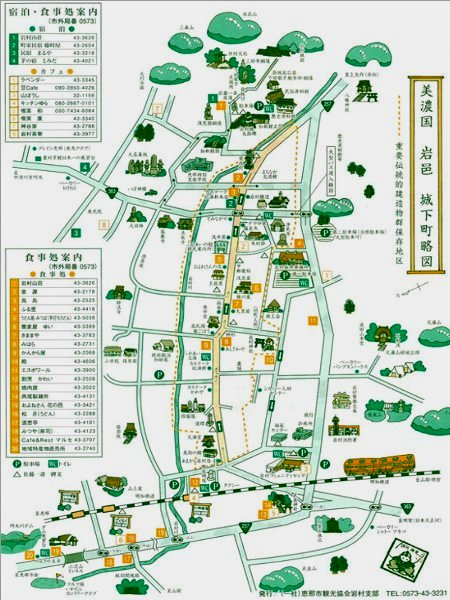 iwamura-ena-001.jpg