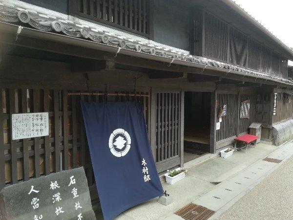 iwamura-ena-016.jpg