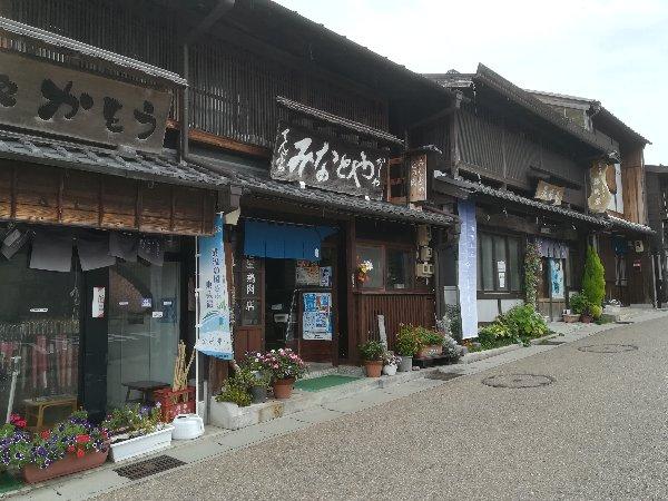 iwamura-ena-049.jpg