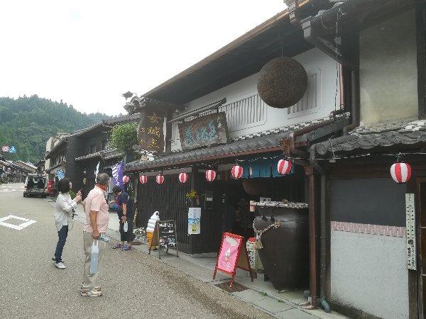iwamura-ena-050.jpg
