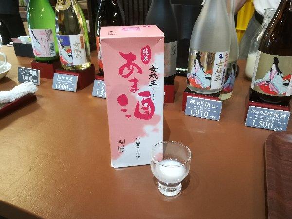 iwamura-ena-055.jpg