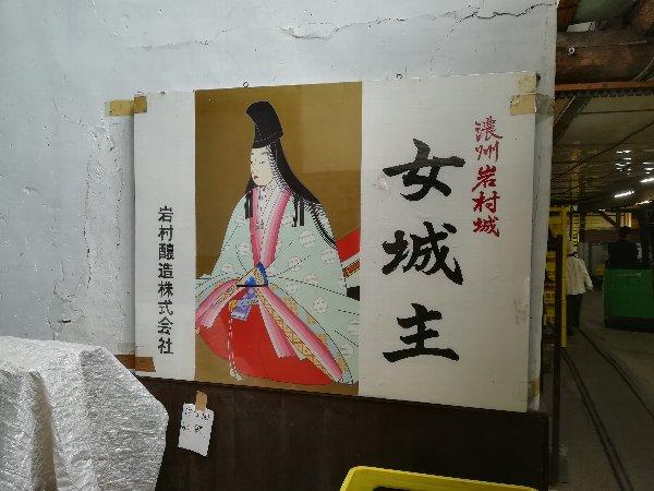 iwamura-ena-060.jpg