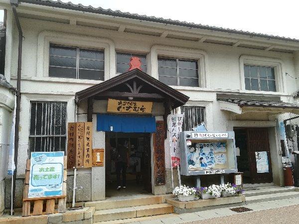 iwamura-ena-069.jpg
