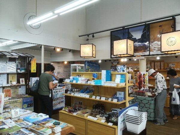 iwamura-ena-074.jpg