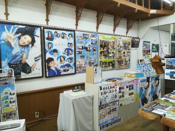 iwamura-ena-077.jpg