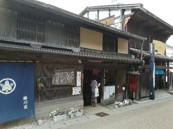 iwamura-ena-087.jpg