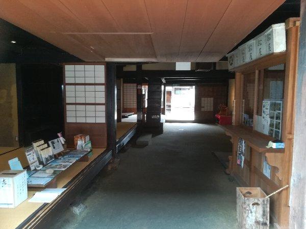 iwamura-ena-089.jpg