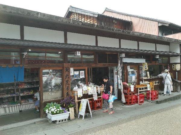 iwamura-ena-095.jpg