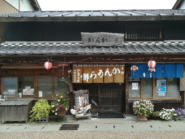 iwamura-ena-101.jpg