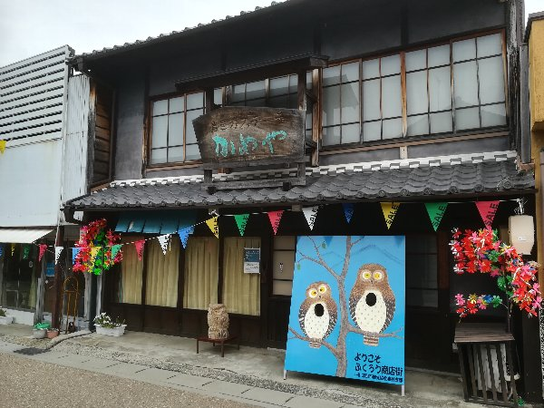 iwamura-ena-103.jpg