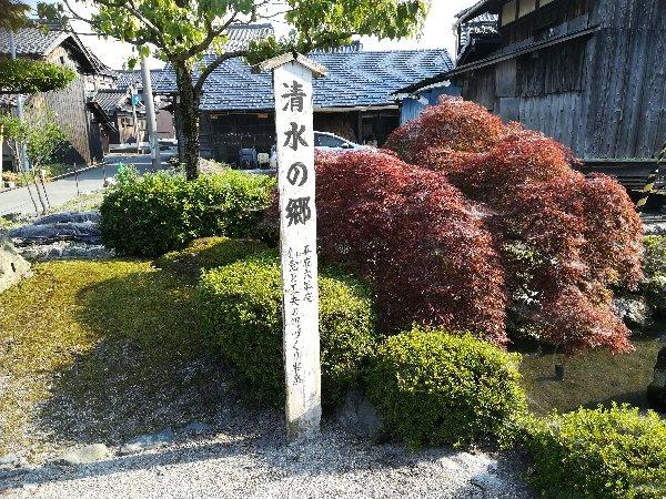 kabata-takashima-008.jpg